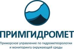 "Экономист. ФГБУ ""Приморское УГМС"". Улица Мордовцева 3"