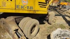 Твэкс ЕК-18. Продается колесный экскаватор ЕК-18, 1,00куб. м.
