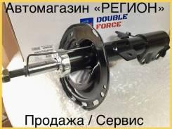 Амортизаторы Double Force | замена в сервисе| доставка по РФ DF341260