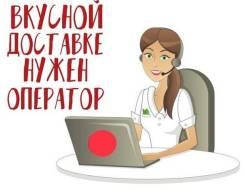 Оператор. ООО СК. Улица Киевская 2