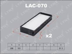 Фильтр салонный (комплект 2 шт. ) LYNXauto LAC070 LAC070