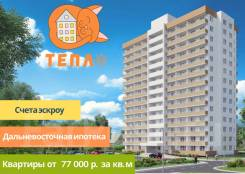 1-комнатная, улица Берзарина 11. застройщик, 33,8кв.м.