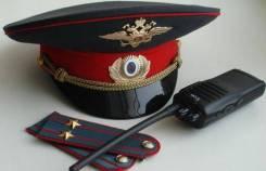 Участковый уполномоченный полиции. УМВД России по г. Владивостоку. Отдел полиции №2