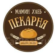 Кухонный работник. ИП Стешина И.О. Улица Постникова 11