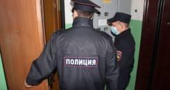 Участковый уполномоченный полиции. ОМВД России по Ханкайскому округу