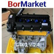 Двигатель Kia Sorento, G4JS, D4CB, G4KG, Starex, H1, Kia BongoIII, Porter G4JS