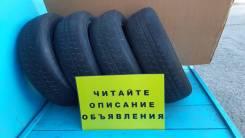 Bridgestone Sneaker, 175/65 R14