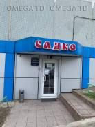 Продам готовый бизнес на 2 Речке во Владивостоке