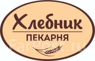 Помощник пекаря. ООО АльянсГрупп. Улица Сафонова 34а