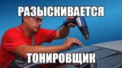 Тонировщик. ИП Стаднийчук Р.К. Улица Шоссейная