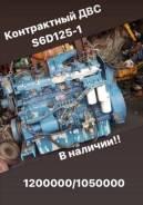 Двигатель в сборе 6D125-1 S6D125-1 OLD Продажа С НДС Komatsu Komatsu 6D1251