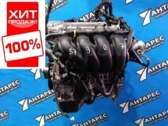 Двигатель Toyota 1ZZ-FE Только контрактные запчасти