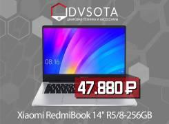 """Xiaomi RedmiBook. 14"""", ОЗУ 8 Гб, диск 512Гб, WiFi, Bluetooth"""