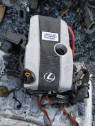 Двс в сборе с навесным и акпп 2АR-FSE Lexus Gs300h awl10