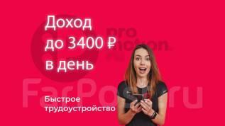 Промоутер. OOO Промоушен.ру. Проспект Находкинский 7