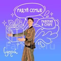 Кладовщик. ООО ДВ Развитие