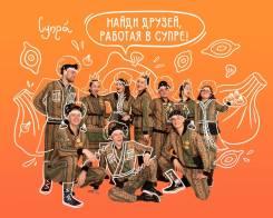 Бармен. ООО ДВ Развитие