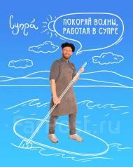 """Су-шеф. ООО """"ДВ РАЗВИТИЕ"""""""