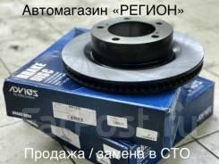 Японские тормозные диски Advics / замена в СТО / доставка по РФ F6F126B