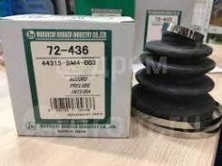 Пыльник привода внутренний Maruichi 72436, FB-2113(OHNO)/BD0309(Avant)