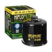 Фильтр масляный для гидроцикла Kawasaki Ultra 250X /260LX /300X/ 310LX