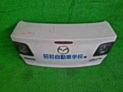 Крышка багажника Mazda Axela, BK5P; BK3P; BKEP [016W0002655]