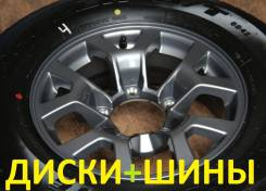 ЕСТЬ Видео! Шины + Ориг. диски =Suzuki Jimny Sierra= R15