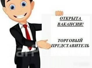 """Торговый представитель. ООО """"Достижение"""". Улица Уткинская 19"""