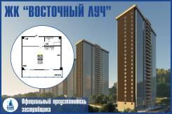 2-комнатная, улица Адмирала Горшкова 79. Снеговая падь, проверенное агентство, 44,8кв.м.