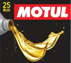 Motul Fork Oil Expert. гидравлическое, вилочное, 1,00л.