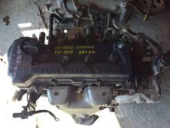 Двигатель контрактный QG18(DE) Nissan Winqroad Y11