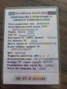 НовосибАРЗ. Продаётся прицеп-сортиментовоз, 15 000кг.