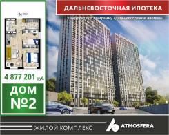 2-комнатная, улица Стрелковая 18а. 64, 71 микрорайоны, застройщик, 38,9кв.м.