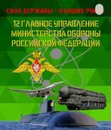 Стрелок-водитель. Войсковая часть 25625. Г. Хабаровск