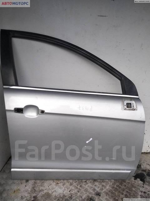 Дверь передняя правая Chevrolet Captiva 2007 (Джип (5-дв. )