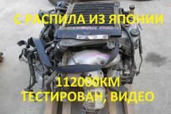 Двигатель Mazda CX-7 ER3P L3VDT 2,3L [с распила]