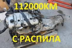 Двигатель Porsche Cayenne 2005 955 9PA M48 340лс 4,5L [с распила]