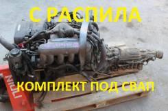 Двигатель Toyota Mark II JZX90 1JZGE + АКПП [Комплект]