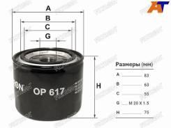 Фильтр масляный OP617 OP617