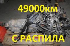 АКПП Subaru Forester SF5 EJ201 TZ1A3ZS3AA [с распила]
