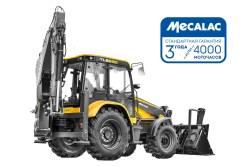 Mecalac. Экскаватор-погрузчик, 1,20куб. м.