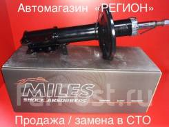 Амортизаторы Miles | низкая цена | замена в сервисе| доставка по РФ DG02150