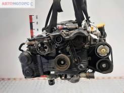 Двигатель Subaru Forester 2, 2005, 2 л, бензин (EJ20)