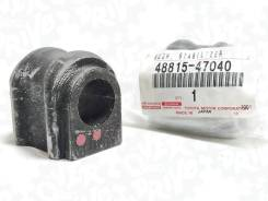 Втулка переднего стабилизатора Toyota 48815-47040 48815-47040