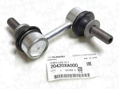 Линк переднего стабилизатора Subaru 20420-XA000 оригинал 20420-XA000