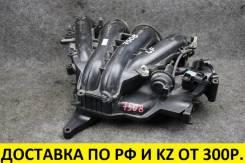 Коллектор впускной Mazda Biante CC3FW LFVD [LF2L13100C] LF2L13100C