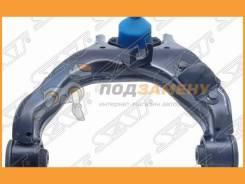 Рычаг передний верхний SAT / ST4010A117 ST4010A117