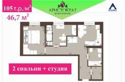 2-комнатная, улица Дзержинского 35/1. Центр, застройщик, 46,7кв.м.