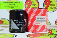 Фильтр масляный Toyota C-114 90915-YZZD4 90915-YZZD4