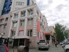 Сдаётся офисное помещение в центре Хабаровска. 275,0кв.м., улица Дзержинского 52, р-н Центральный